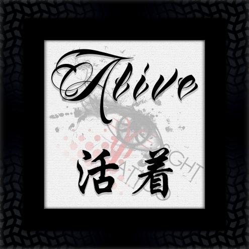 Alive (15x15) copy