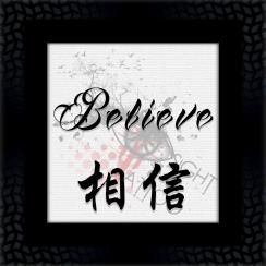 Believe(15x15) copy