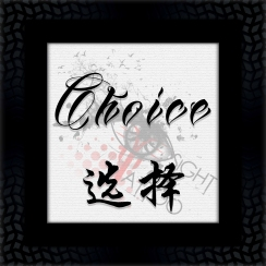 Choice (15x15) copy