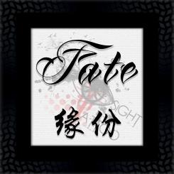 Fate (15x15) copy