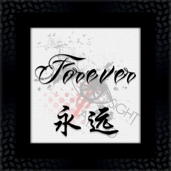 Forever (15x15) copy