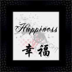 Happiness (15x15) copy