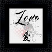 Love (15x15) copy