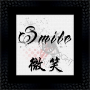 Smile (15x15) copy
